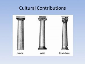 a look at the contributions of ancient greece