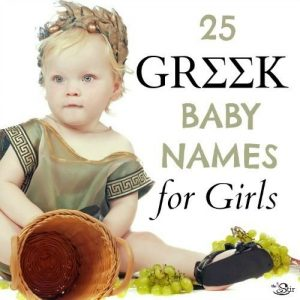 Ancient Greek Names